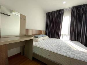 For RentCondoOnnut, Udomsuk : Room for rent Regent Sukhumvit 81 (Onnut BTS Station)