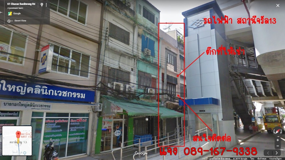 For RentShophousePinklao, Charansanitwong : Rent a 3-storey commercial building, 21000 baht / month (negotiable price) #MRT Charan 13 ** attached to a bus stop in the community market, next to Charan 13 station. There is a glass door barrier, ready to trade **