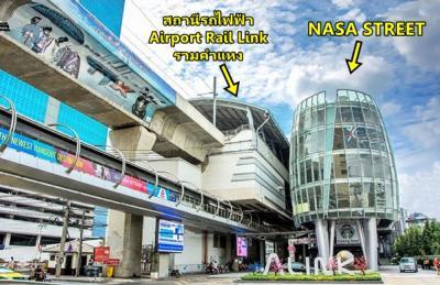 For RentOfficeRamkhamhaeng, Hua Mak : Office for rent Near the skytrain station 0 meters