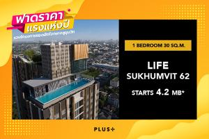 For SaleCondoOnnut, Udomsuk : Hit the price of the year !!! LIFE SUKHUMVIT 62 30 sq.m starting at 4.2 million baht
