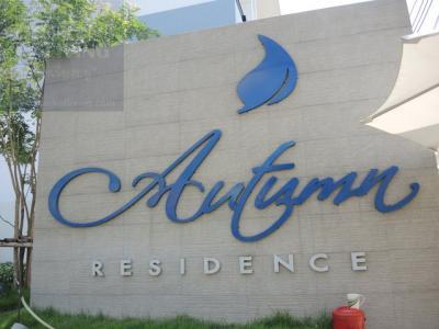 For RentTownhouseBang kae, Phetkasem : Autumn Residence Phetkasem 114 near the main road
