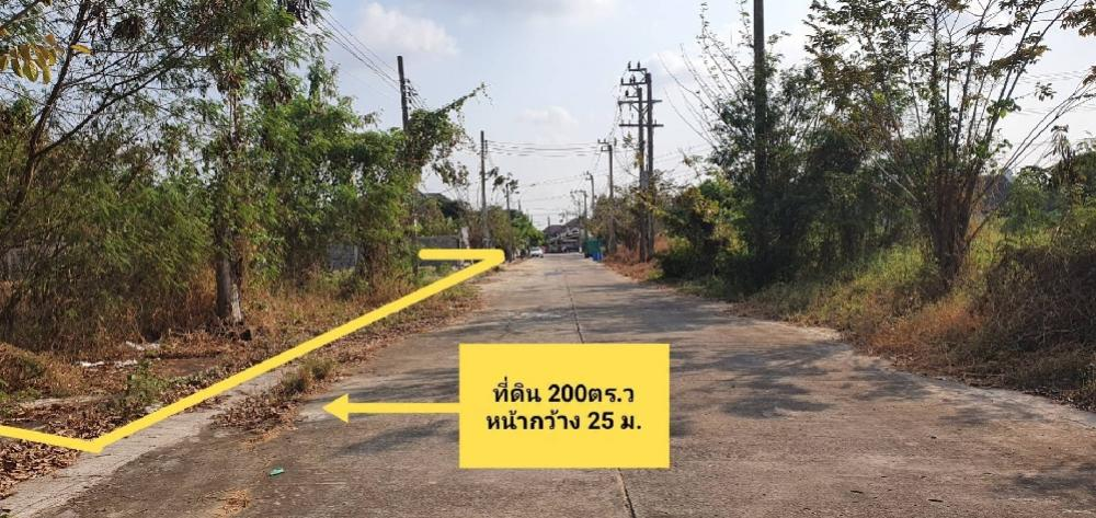 For SaleLandNakhon Pathom, Phutthamonthon, Salaya : Land for sale at Bang Khae 200 sqw, Bang Waek Road, Tosakan intersection, Phutthamonthon Sai 2.