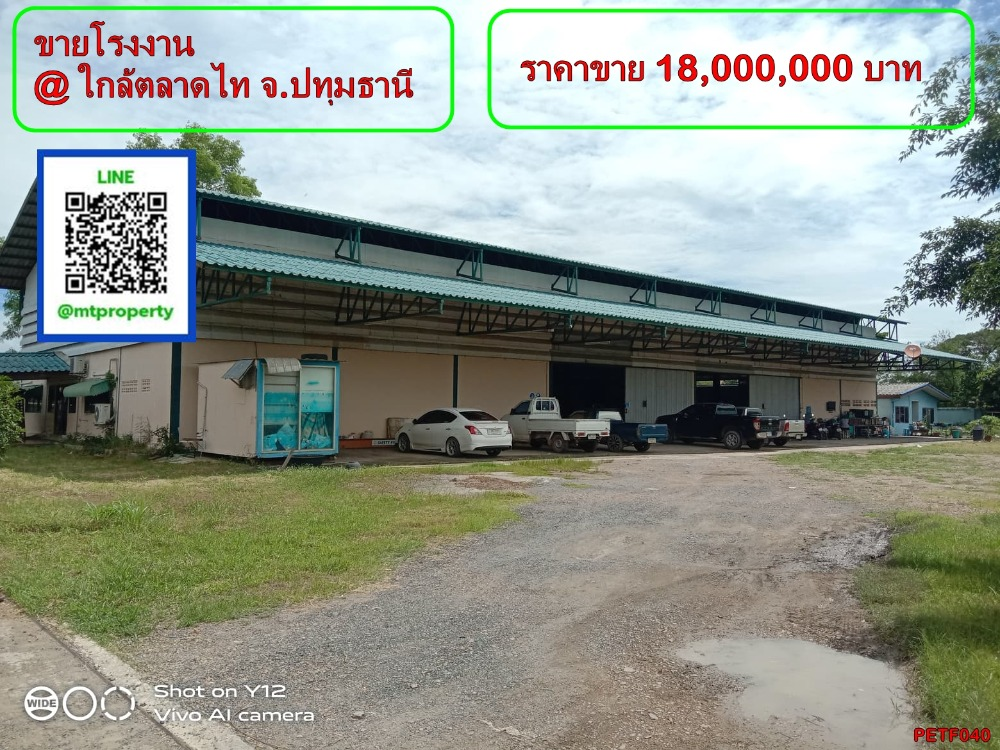 For SaleFactoryRangsit, Patumtani : Selling factories on the roadside, very convenient to enter and exit, or to make a storefront, it can be done, very good location