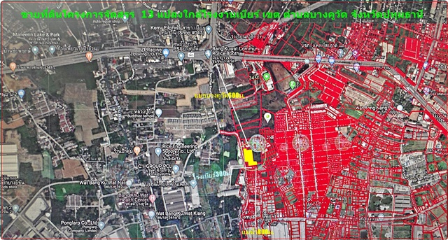 For SaleLandRangsit, Patumtani : A large plot of land for sale, 3-0-35 rai, near the main road 345 Soi Jai Uea, Bang Khu Wat intersection, Muang district, Pathum Thani province.