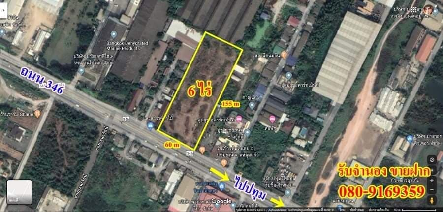 For SaleLandRangsit, Patumtani : Land for sale on Pathumthani Road, 6 rai, then reclamation lines to downtown Pathum Thani Lat Lum Kaeo, purple area Suitable for industrial factories, showrooms, warehouses, width 60 X 155 meters 080-9169359 Kong Muang Non