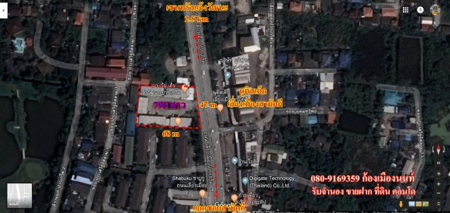 For SaleLandChengwatana, Muangthong : Land for sale in Nonthaburi on Pak Kret road, area 795 square wah, good location, beautiful land plot, width 47x68 meters, suitable for restaurant 080-9169359 Kong Mueangnon