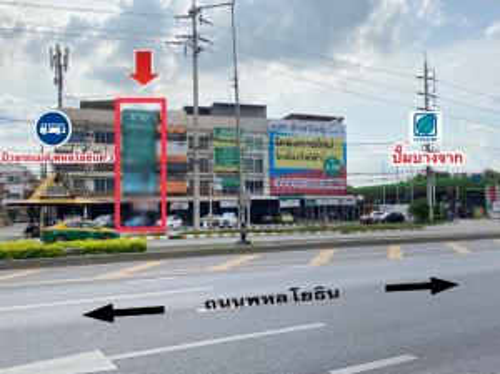 For SaleShophouseVipawadee, Don Mueang, Lak Si : ขายด่วน อาคารพาณิชย์ 4 ชั้นติดถนนพหลโยธิน ใกล้สนามบินดอนเมือง
