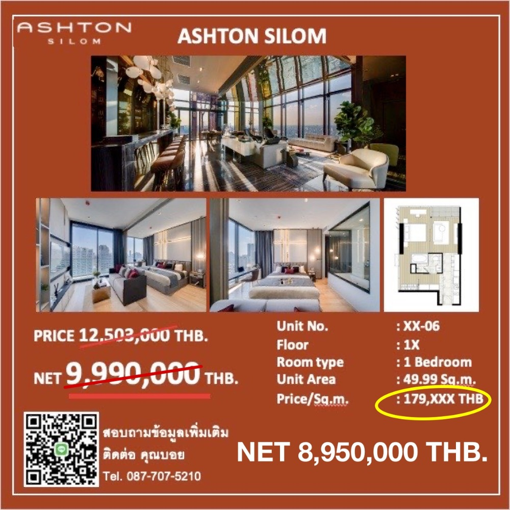 For SaleCondoSilom, Saladaeng, Bangrak : Ashton Silom 1 bedroom 49.99 square meters, special deal, 8.95 million square meters, only 179, XXX only.