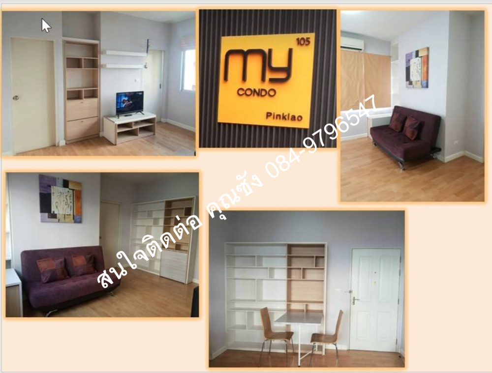For RentCondoPinklao, Charansanitwong : My Condo Pinklao (Charan 49) next to mrt 34 sq m.