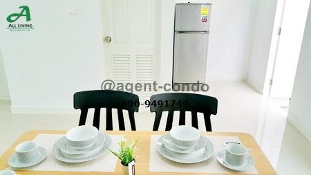 For RentHouseSamrong, Samut Prakan : Rent / sell Townhouse Modi Villa Bangna, Soi ABAC.