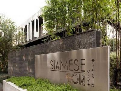 ขายคอนโดสุขุมวิท อโศก ทองหล่อ : Siamese Gioia 2ห้องนอน วิวสวน ราคา6.75ล้าน❗️
