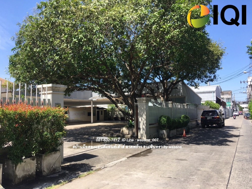 For SaleLandLadprao 48, Chokchai 4, Ladprao 71 : Land for sale with Warehouse, Chokchai 4 Road, Ladprao, only 50 meters into the alley.