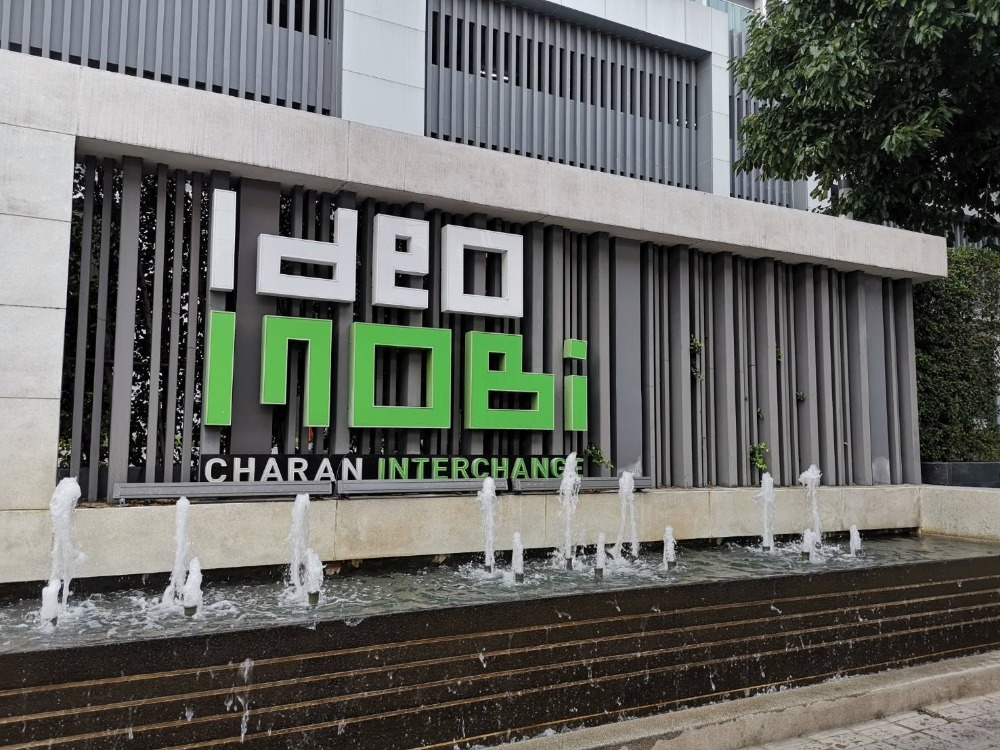 For SaleCondoPinklao, Charansanitwong : Sell IDEO MOBI Charan-Interchange Condo New Room 22.38 Sq.m. 6th floor Close to MRT Bang Khun Non, Siriraj hospital, Thammasat University