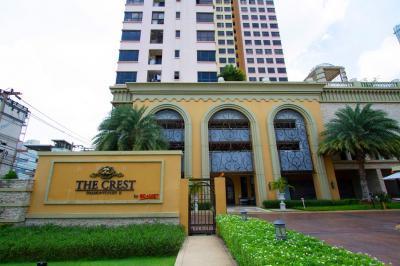 For RentCondoAri,Anusaowaree : The crest Phaholyothin 11 special discount