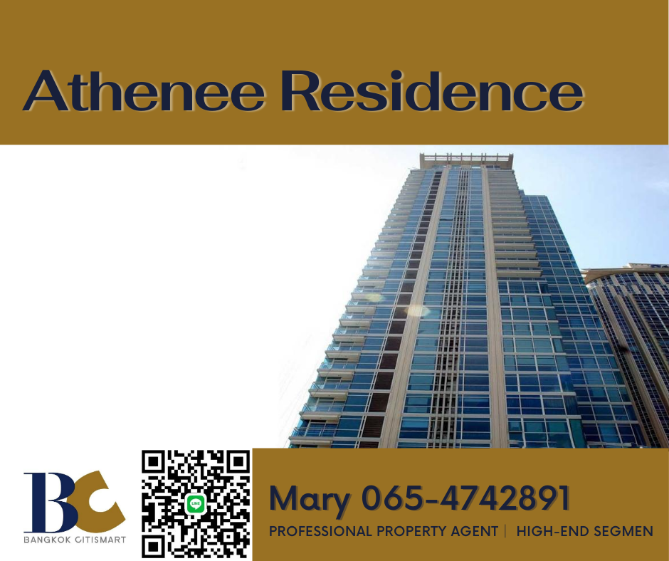 For SaleCondoWitthayu,Ploenchit  ,Langsuan : Athenee Residences │ 4 Bedrooms │ 72 million (244k / sqm.) │ High Floor 2x up │294 sqm. 【Im 065-4742891】