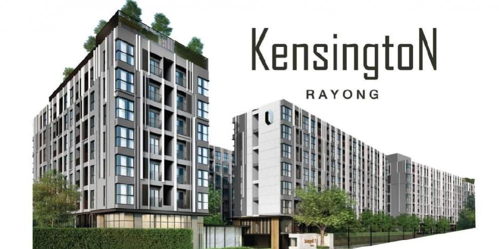 Sale DownCondoRayong : Sale down payment 80,000 baht, Kensington Condo Rayong (Project Origin Smart City Rayong)