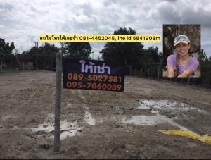 For RentLandSamrong, Samut Prakan : Land for rent…Dart cheap …Bang-pli.  Te-pa-rak 9,000/mo. 175 sq.wa. Just opposite Jurarat 3 inter hospital. Beautiful land for storehouse, factory, garage,car park….etc..