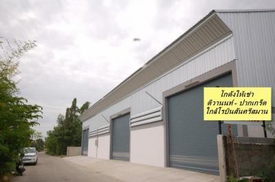 For RentWarehouseBangbuathong, Sainoi : Warehouse for rent, size 200 sq m., The right size for SME business, T.062-1574449
