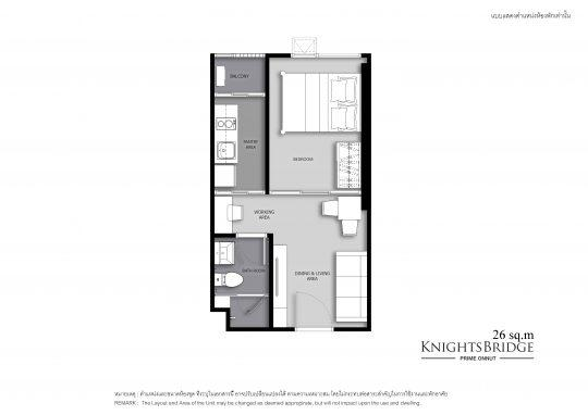 Sale DownCondoOnnut, Udomsuk : Sell down payment Knightsbridge Prime Onnut, High ceiling 3 metres