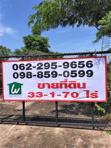 For SaleLandPhitsanulok : Land for sale 33 rai, beautiful plot, good location in Phitsanulok city near Central.