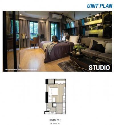 Sale DownCondoRama9, RCA, Petchaburi : ❤️ # RARE-UNIT # Floor UPGRADE !! 2428 Studio, view of Makkasan Park, 24th floor, position 28, size 26 sq.m., Studio format