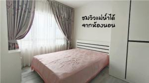 For RentCondoRattanathibet, Sanambinna : Manor Sanambinnam for Rent  Condo Next to the Chao Praya River for Rent
