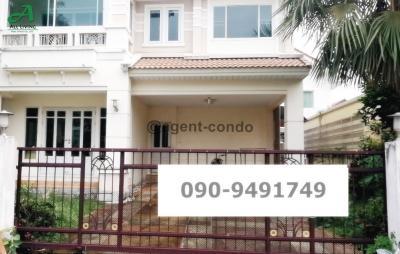 For RentHouseLadkrabang, Suwannaphum Airport : Single house for rent, Perfect Place Sukhumvit 77 - Suvarnabhumi, ready to move in.