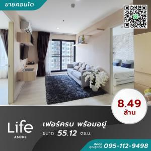 For SaleCondoRama9, RCA, Petchaburi : 🔥🔥Hot Sale🔥🔥 Special discount 5 hundred thousand baht ❗❗ Condo for sale Life Asoke Life Asoke, next to MRT Phetchaburi and Airport Rail Link Makkasan For Sale Life Asoke (owner post) two br.