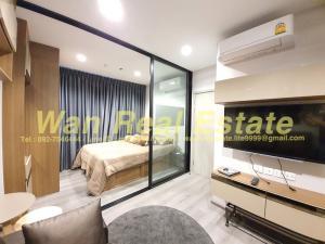 For RentCondoRattanathibet, Sanambinna : For rent, politan rive, 47th floor, size 25 sq m, fully furnished.
