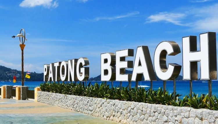 For SaleLandPhuket, Patong, Samui, Hat Yai, Phang nga : Land for sale on the sea, view Patong Beach, Phuket Province, size 14 rai, suitable for condominium hotels