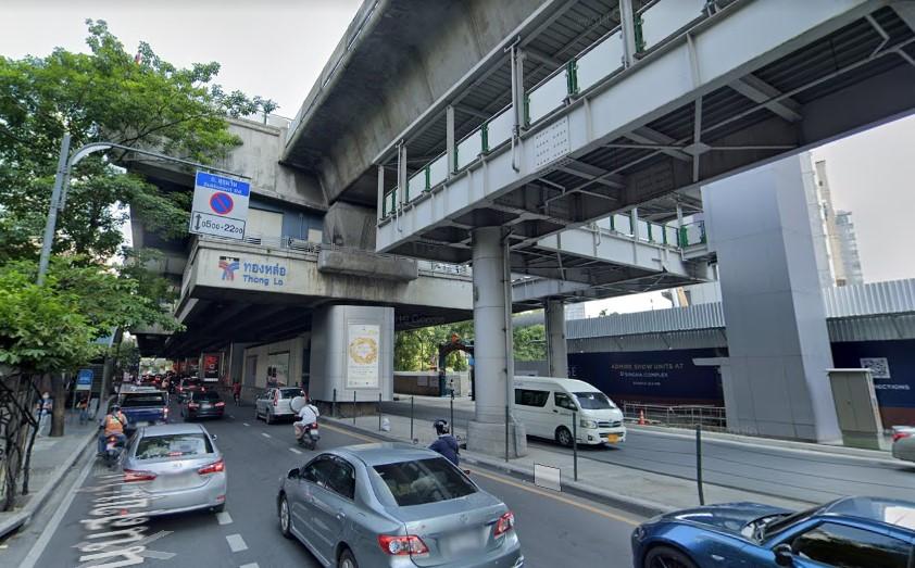 For SaleLandSukhumvit, Asoke, Thonglor : Land for sale near BTS Thonglor station.