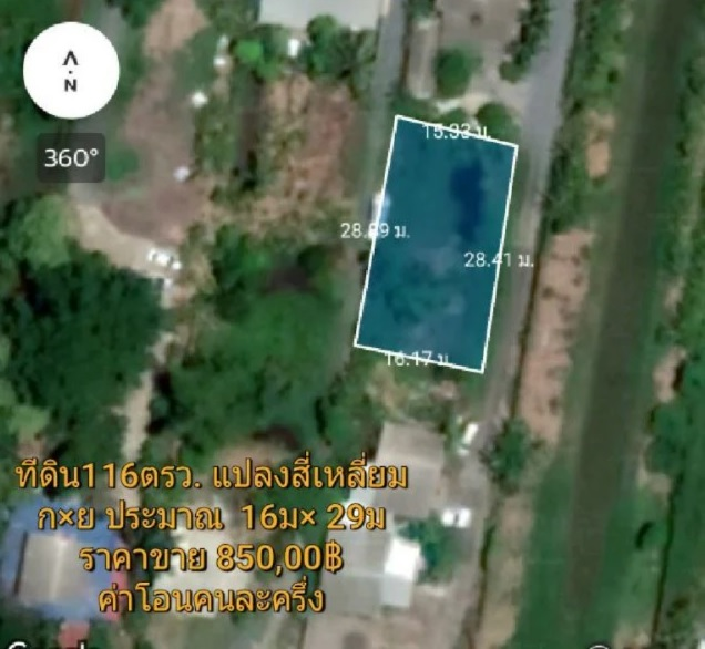 For SaleLandRamkhamhaeng,Min Buri, Romklao : Land for sale 116 sq.w. Nong Chok Phadungphan Suitable to build house, 2 street-sides, less than 100m from the road