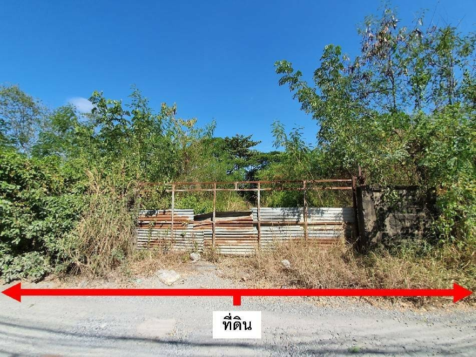 For RentLandPattanakan, Srinakarin : Land for rent @ Krung Thep Kritha soi 37