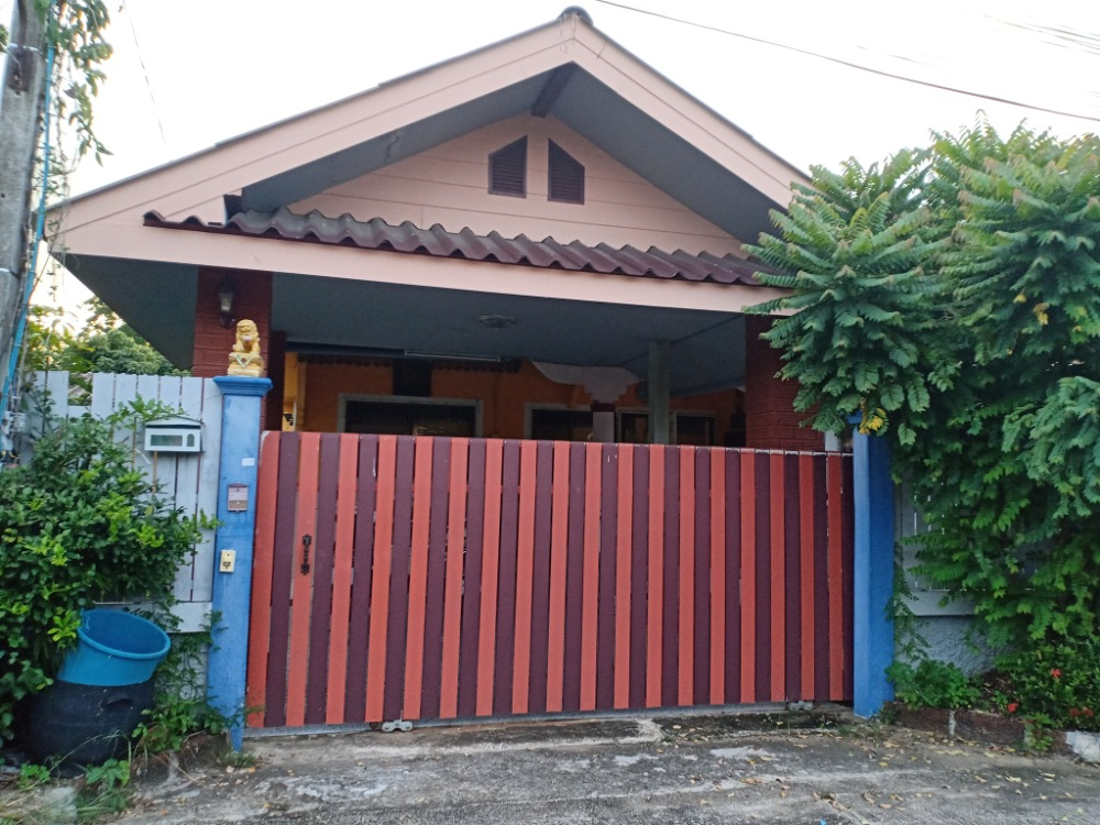 For SaleHouseLampang : Urgent sale house with land for sale in Mueang Lampang, Lampang