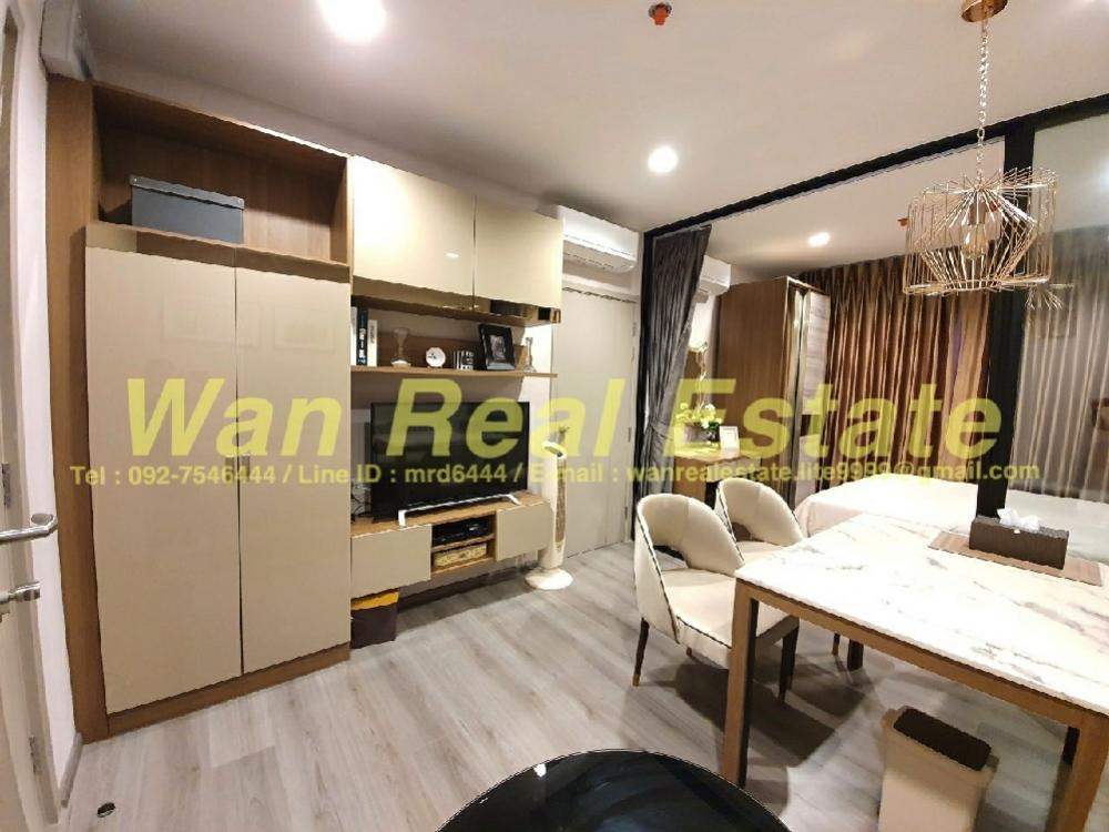 For SaleCondoRattanathibet, Sanambinna : Condo for sale polutan rive, 19th floor, size 30 sq m, beautiful decoration, river view, complete, ready to move in.
