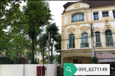 เช่าทาวน์เฮ้าส์/ทาวน์โฮมพระราม 3 สาธุประดิษฐ์ : Townhouse Rama 3