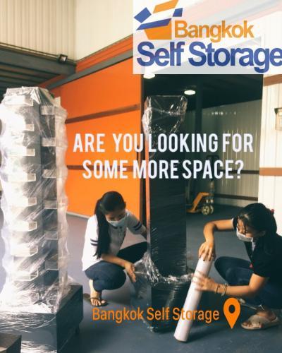 เช่าโกดังคลองเตย กล้วยน้ำไท : พื้นที่เก็บของส่วนตัวใจกลางเมือง Bangkok Self Storage