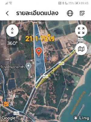 For SaleLandCha-am Phetchaburi : Land for sale near Chao Samran beach 21-1-73 rai, Muang Phetchaburi