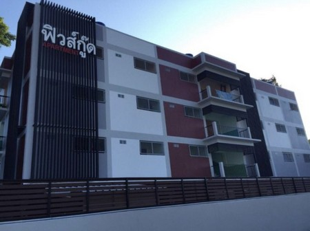 For SaleBusinesses for saleUbon Ratchathani : Dormitory and apartment for sale in the center of Ubon