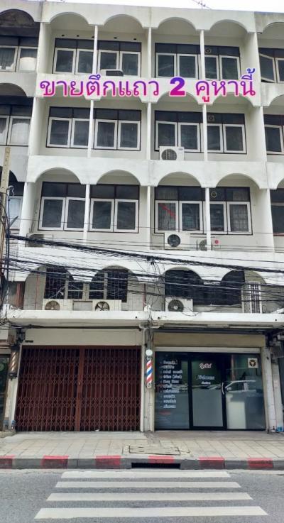 ขายตึกแถว อาคารพาณิชย์รัชดา ห้วยขวาง : ขายตึกแถว 2 คูหาติดกัน ทำเลดีมาก ติดถนนซอยอินทามระ 35