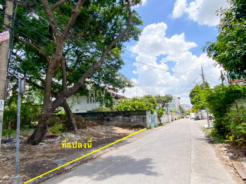 For SaleLandLadprao101, The Mall Bang Kapi : Land for sale, Ladprao 122, Soi Mahadthai, location can not be found anymore, cheap sale, close to the BTS only 200 meters.