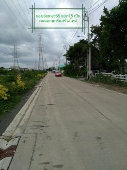 ขายที่ดินอ่อนนุช อุดมสุข : ขายที่ดินเปล่า ด่วน!!! ซ.อ่อนนุช 65 แยก 15-4 เนิ้อที่ 370 ตร.ว. อยู่ไม่ไกลจากสถานีรถไฟฟ้าแอร์พอร์ทลิงค์สถานีทับช้างและสถานีหัวหมาก เดินทางเข้าใจกลางกรุงเทพหรือสนามบินสุวรรณภูมิโดยรถไฟฟ้าได้สะดวก