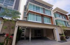 For RentHouseSapankwai,Jatujak : 3-storey detached house for rent, I-Nine I-Nine project, Phaholyothin Soi Inthamara 9, near BTS Saphan Khwai.