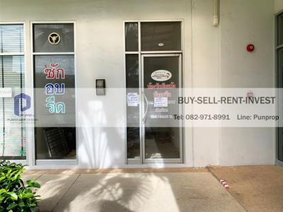 ขายพื้นที่ขายของพระราม 5 ราชพฤกษ์ บางกรวย : ขาย Shop ร้านค้าใต้คอนโด ศุภาลัย ปาร์ค แยกติวานน์ พื้นที่ 28.88 ตรม. ชั้น 1 เหมาะค้าขาย ร้านซักรีด สำนักงาน ราคา 2.9 ล้าน