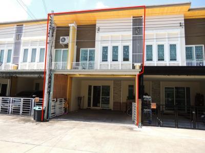 ขายทาวน์เฮ้าส์/ทาวน์โฮมมีนบุรี-ร่มเกล้า : ขายทาวน์โฮม 2 ชั้น Golden Town รามคำแหง-วงแหวน ถนนราษฎร์พัฒนา สวยมีระดับขนาด  21.20 ตร.ว. ต้นโครงการ พร้อมอยู่ราคาไม่แพง