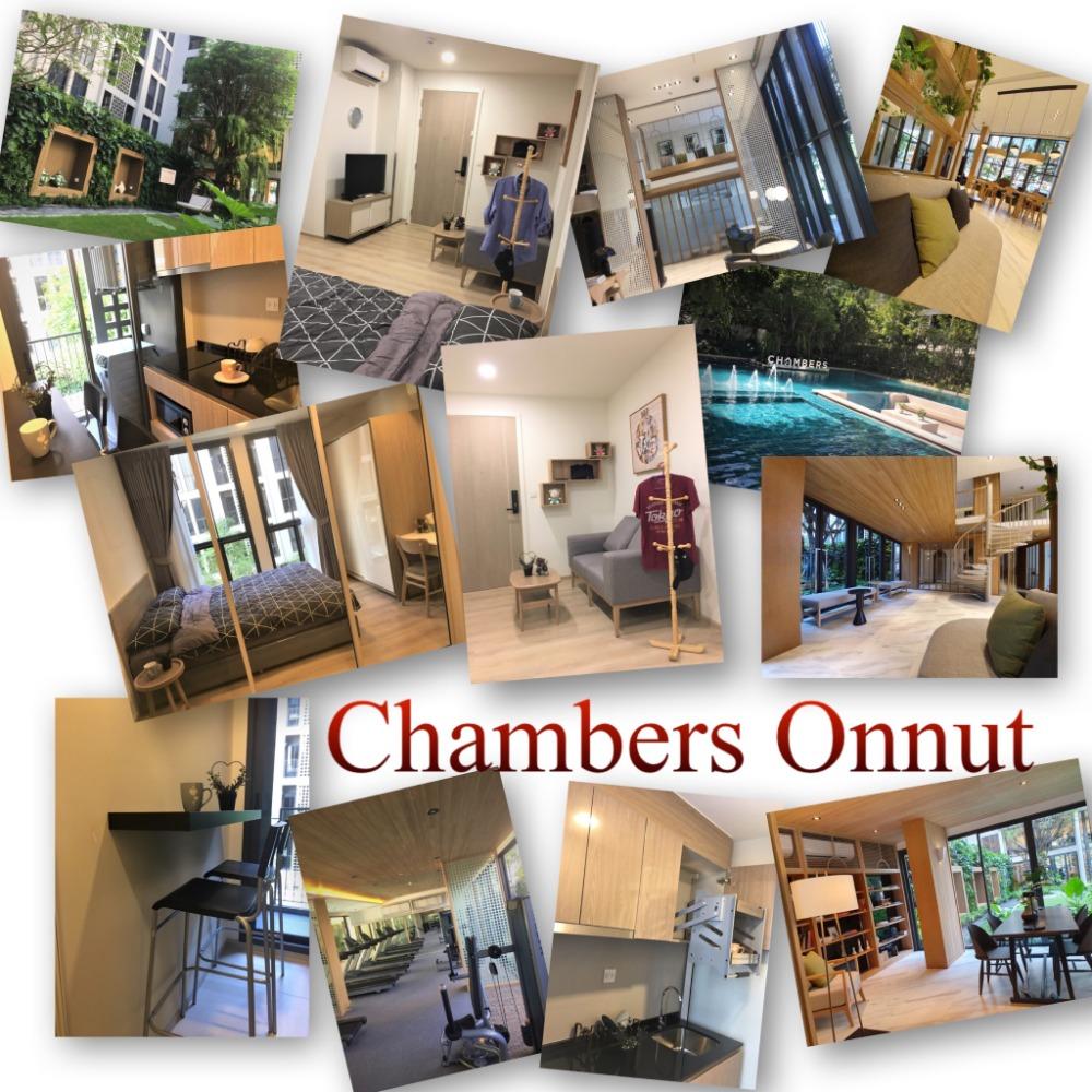 ขายคอนโดอ่อนนุช อุดมสุข : 💥📌 [เจ้าของขาย] Chambers Onnut (แชมเบอร์ส อ่อนนุช) 3.15 ล้าน