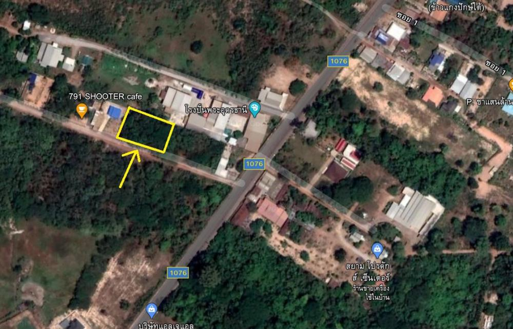 For SaleLandUdon Thani : Land in Udon Thani, size 1 rai