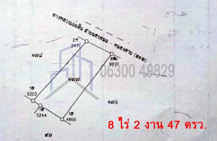 For SaleLandNakhon Phanom : Two plots of land for sale on four lanes Nakhon Phanom-Nong Khai Highway (212) Chayangkun Road