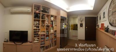เช่าคอนโดพระราม 9 เพชรบุรีตัดใหม่ : For Rent Thru Thonglor (62.4 sqm.)