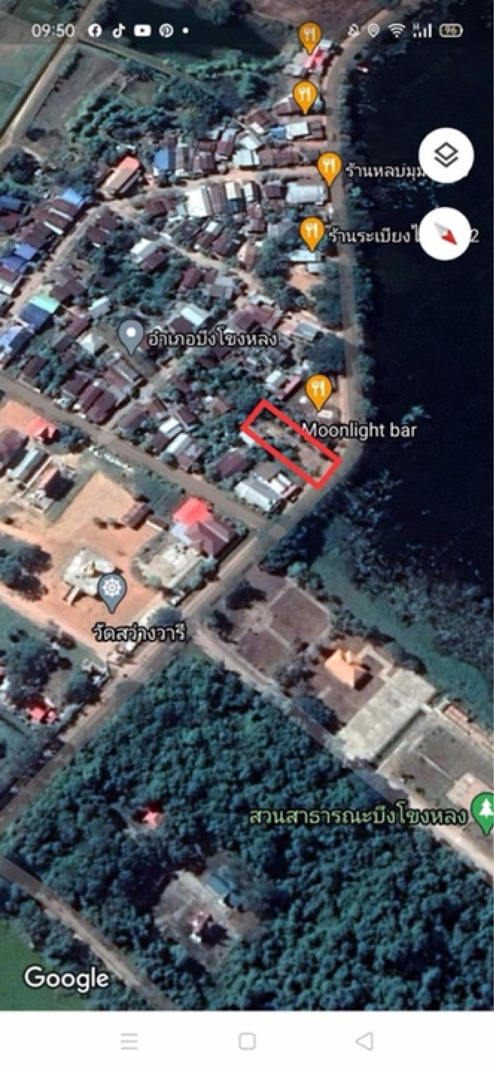 For SaleLandBueng Kan : Land for sale in Bueng Khong Long, Bueng Kan Province